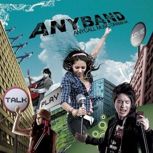 Imagen de 'AnyBand'