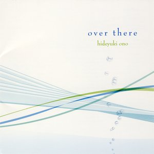 Image pour 'over there'