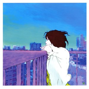 Image for 'Himitsu Kichi'