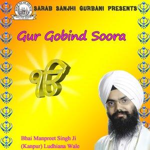 Image for 'Gurmil Ladda Ji'