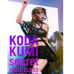 Image for 'SECRET ~First Class Limited Live~'