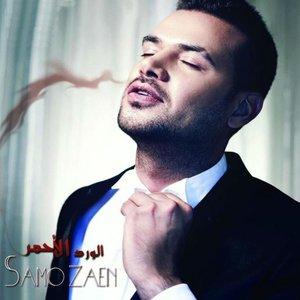 Image for 'El Ward El Ahmar'