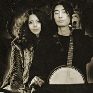 Bild för 'Helena Espvall & Masaki Batoh'