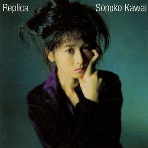 Image for 'Replica'