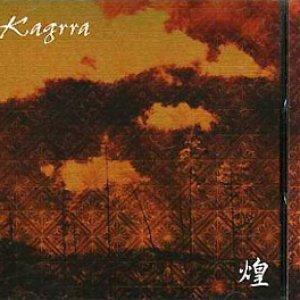 Imagem de 'Kirameki'