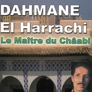Immagine per 'Rah ou walla, master of Cha?b'