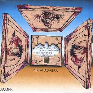 Bild für 'Abrahadabra'