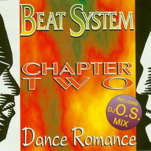 Image for 'Dance Romance (Chapter Two)'
