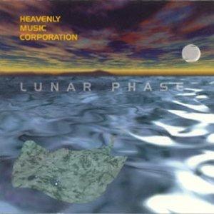 Imagen de 'Lunar Phase'