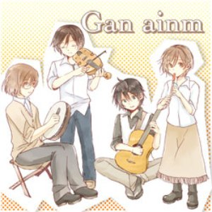 Image for 'Gan ainm'
