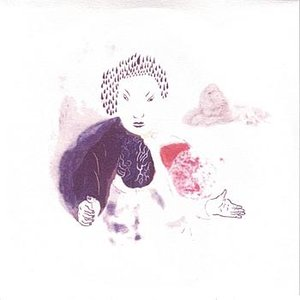 Bild für 'Blue Friend'