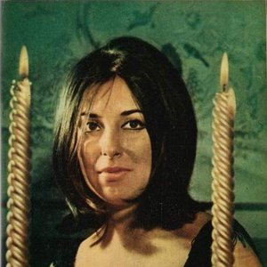 Image for 'نجاة الصغيرة'