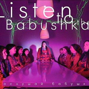 Image for 'Listen To Babushka'