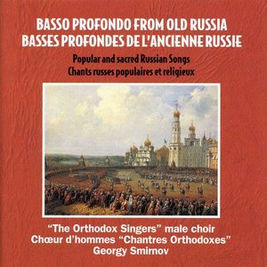 Image for 'Basso Profondo From Old Russia'
