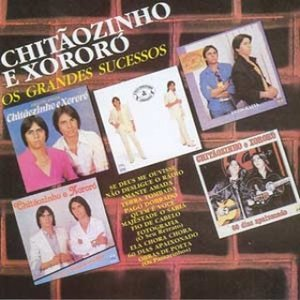 Image for 'Não Desligue o Rádio'