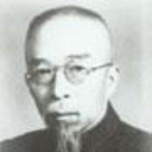 Image for 'Fu Xuezhai'