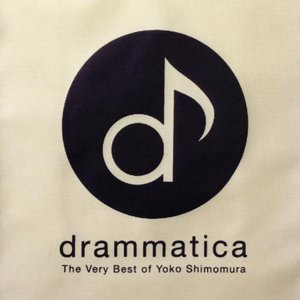 Image for 'drammatica -The Very Best of Yoko Shimomura-'