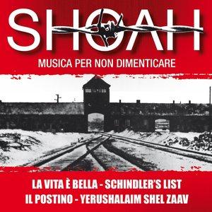 Image for 'Shalom Alejem'