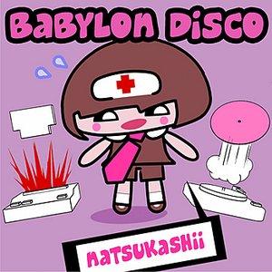 Image for 'Natsukashii'