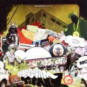 Image for 'Hologram Funk LP'
