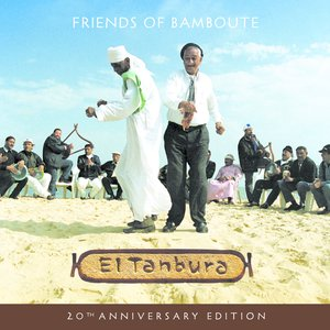 Image for 'Friends of Bamoute'