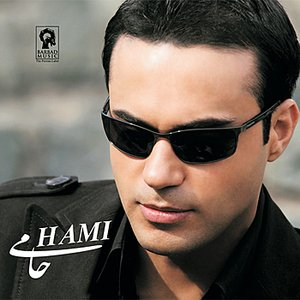 Image for 'Hami'
