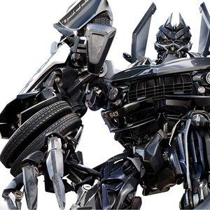 Imagen de 'Transformer'