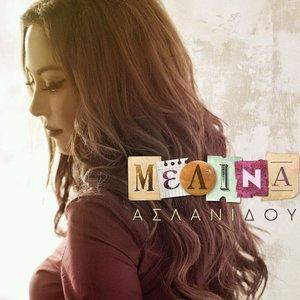 Image for 'Melina Aslanidou'