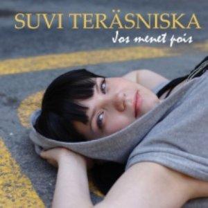 Image for 'Jos menet pois'