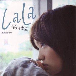 Image for 'LaLa Hsu'