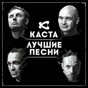 Image for 'Закрытый космос'