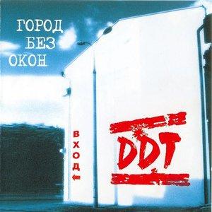 Image for 'В рабочем квартале'
