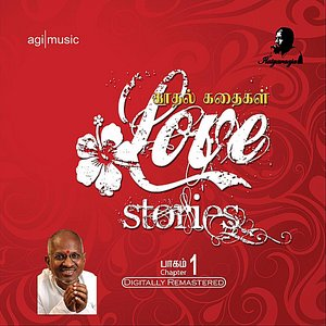 Image for 'Love Stories: Chapter I'