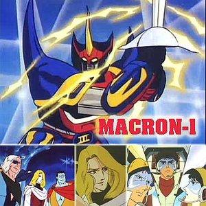 Image for 'Macron'