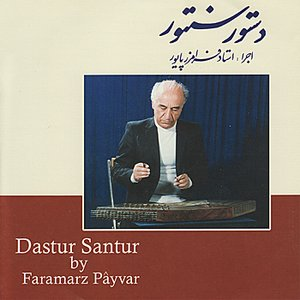 Image pour 'Dastur-e-Santur'