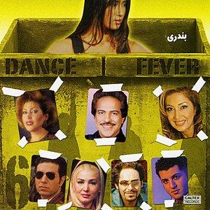 Image for 'Dance Fever, Vol 6 (Bandari) - Persian Music'