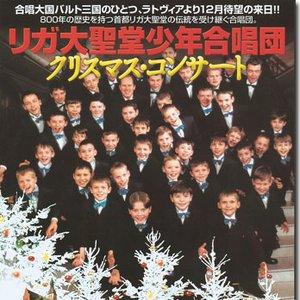 Bild för 'Riga Dom Boys Choir'