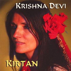 Image for 'Kirtan'