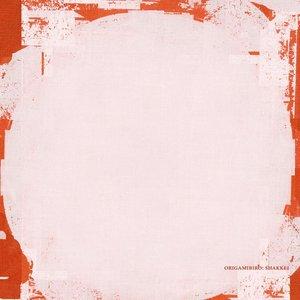 Immagine per 'Dismantle Piece'