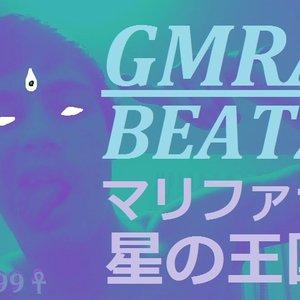 Image for 'Gamera'
