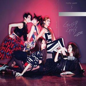 Image for 'Gossip Girls'