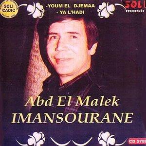 Imagen de 'Abd El Malek Imansourane'