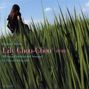 Bild för 'All About Lily Chou-Chou OST 'Arabesque''