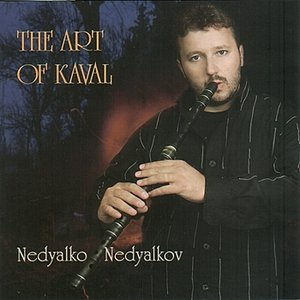 Image for 'The Art of Kaval'