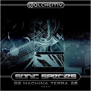 Bild für 'Machina Terra'