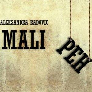 Image for 'Mali peh'
