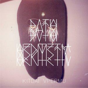 Image for 'KITDAI VPERMU'