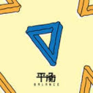 Image for 'Balance - EP'