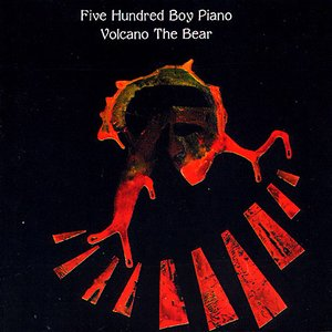 Image for 'Five Hundred Boy Piano'