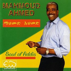 Image for 'Soul Of Addis'